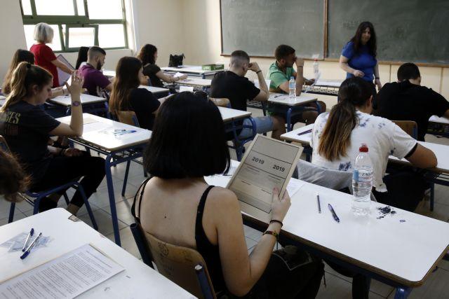 Ανακοινώθηκε το πρόγραμμα των πανελληνίων εξετάσεων   to10.gr