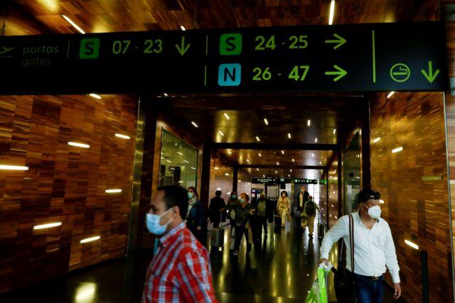 Κορωνοϊός: Παρατείνονται μέχρι τα μέσα Μαΐου οι περιορισμοί εισόδου ξένων ταξιδιωτών στην Πορτογαλία | to10.gr