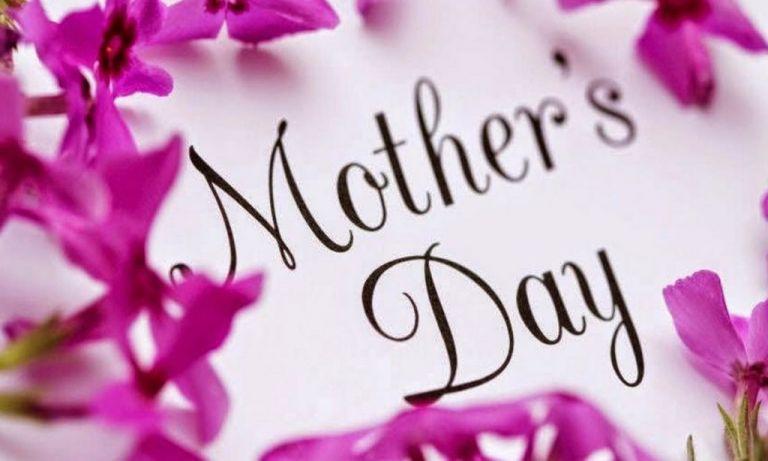 Γιορτή της Μητέρας 2021: Οι διάσημες Ελληνίδες ευχήθηκαν στις μανούλες τους | to10.gr