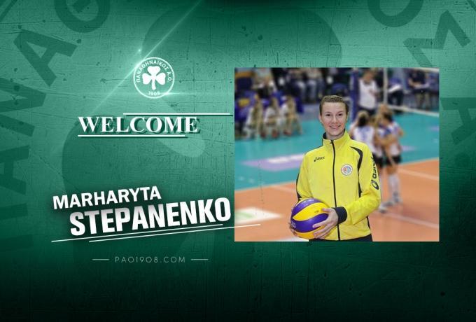 Παναθηναϊκός: Ανακοίνωσε τη Στεπανένκο | to10.gr
