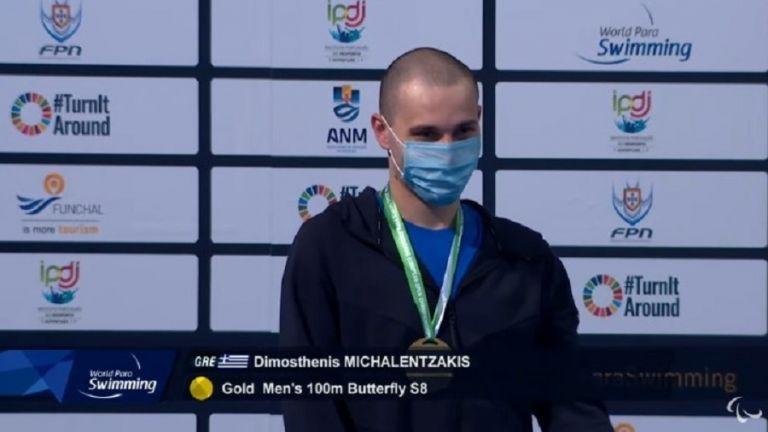 Πρωταθλητής Ευρώπης ο Μιχαλεντζάκης στα 100μ. ύπτιο, χάλκινο μετάλλιο ο Μακροδημήτρης | to10.gr