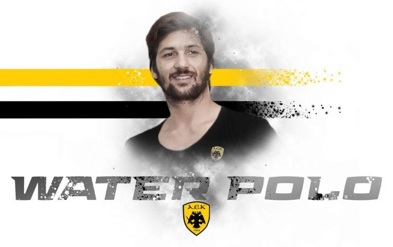Ο Δημήτρης Μάζης νέος προπονητής της ΑΕΚ | to10.gr