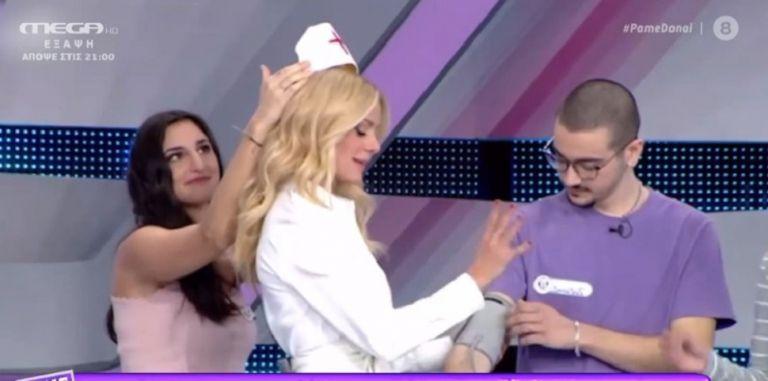 Η Ζέτα Μακρυπούλια ντύθηκε νοσοκόμα (vid) | to10.gr