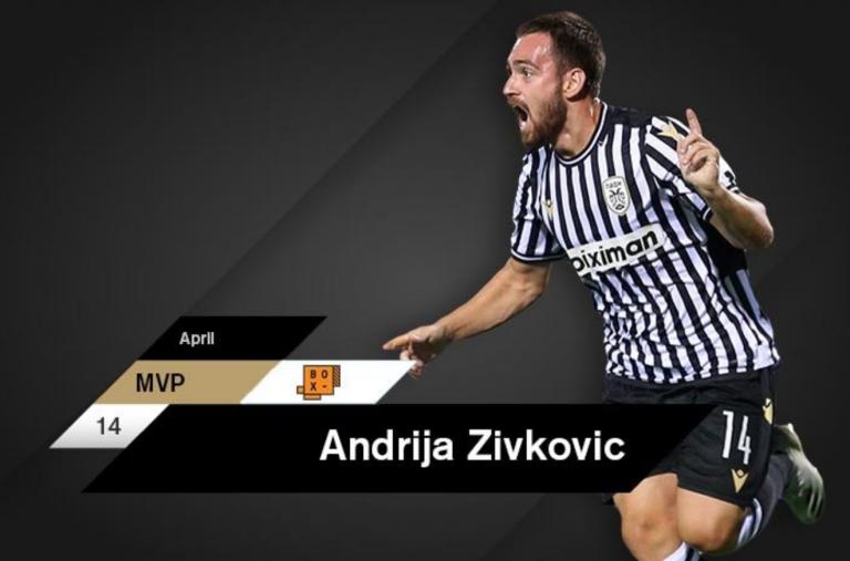 ΠΑΟΚ: Δεύτερη φορά σερί MVP o Ζίβκοβιτς (pic) | to10.gr