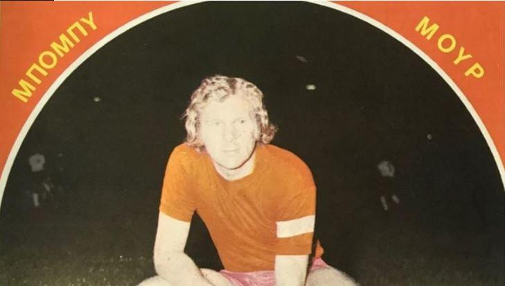 Όταν ο Μπόμπι Μουρ έγινε αρχηγός του Ολυμπιακού (vid)   to10.gr