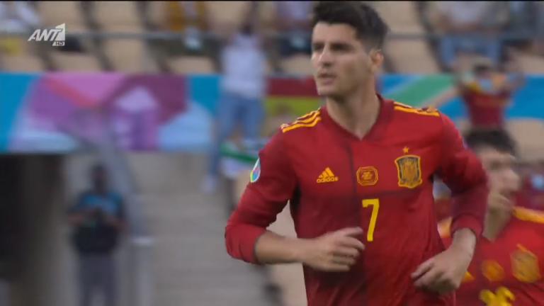 Γκολ ο Μοράτα, 1-0 η Ισπανία (vid) | to10.gr