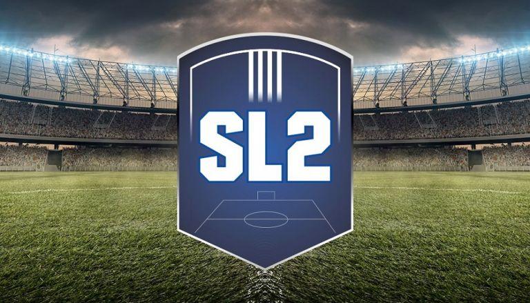 Τι ζητά η Super League 2 για τη συμμετοχή των Β' ομάδων   to10.gr
