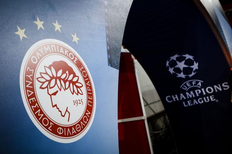 Champions League: Η κλήρωση του πρώτου προκριματικού και ο Ολυμπιακός | to10.gr