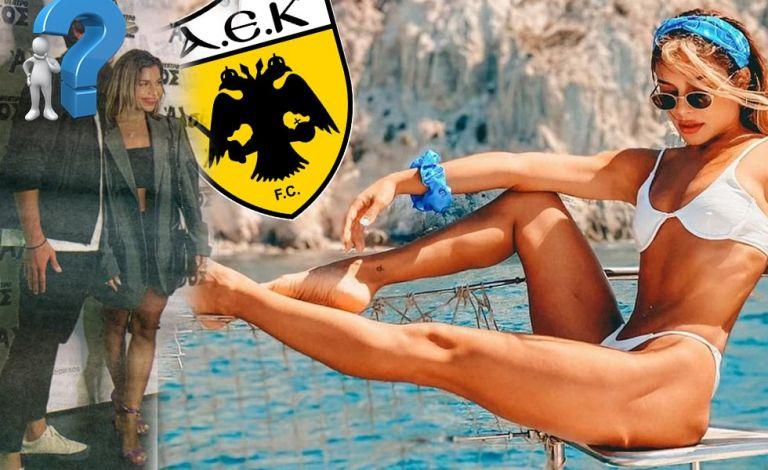 Με ποιον παίκτη της ΑΕΚ βγαίνει η Ελευθερία Ελευθερίου; (pic) | to10.gr