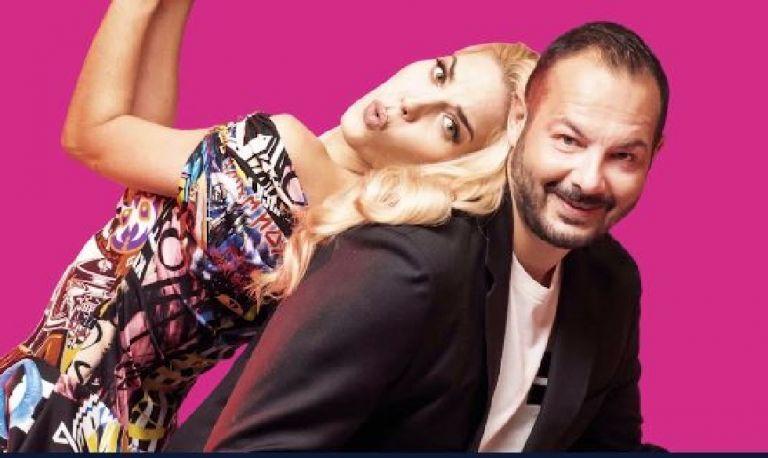 MEGA STAR με Κώστα Καραφώτη: Το Σάββατο στις 4 το απόγευμα   to10.gr