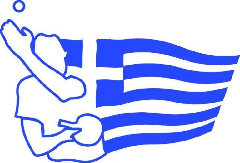 Σημαντικές αποφάσεις από το διοικητικό συμβούλιο της Ε.Φ.Ο.Επ.Α. | to10.gr
