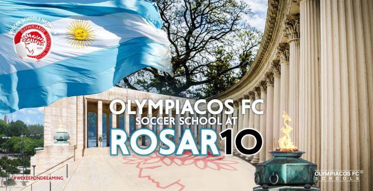 Παγκόσμιος: Ο Ολυμπιακός έφτιαξε σχολή ποδοσφαίρου στην Αργεντινή!   to10.gr