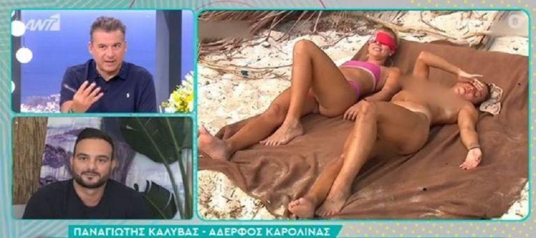 Survivor: Ο αδερφός της Καρολίνας δηλώνει… ξαφνιασμένος από τα γυμνά πλάνα που προβλήθηκαν (vid) | to10.gr