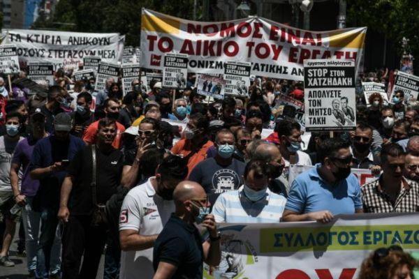 Παραλύει το δημόσιο την Τετάρτη λόγω της 24ωρης απεργίας – Πώς θα κινηθούν τα μέσα μεταφοράς   to10.gr