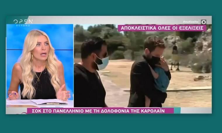 Γλυκά Νερά: Ξέσπασε η Κατερίνα Καινούργιου on air: «Αυτό το κάθαρμα…»! (vid)   to10.gr