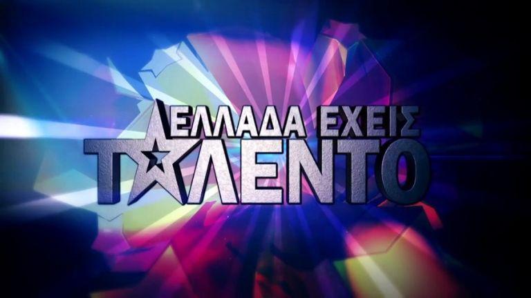 Ελλάδα Έχεις Ταλέντο: Όνομα – έκπληξη για την παρουσίαση | to10.gr