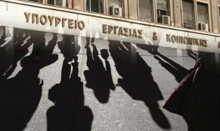 Οι εργαζόμενοι θέλουν σεβασμό   to10.gr