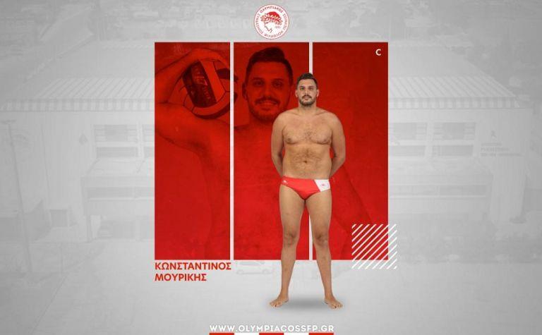 Ολυμπιακός: Ανανέωσε τη συνεργασία του με τον Μουρίκη   to10.gr