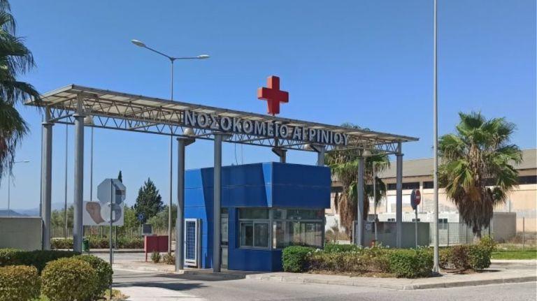 Στην αντεπίθεση ο τέως διοικητής του νοσοκομείου Αγρινίου: «Όλοι ήξεραν – είχα ζητήσει ενίσχυση» | to10.gr
