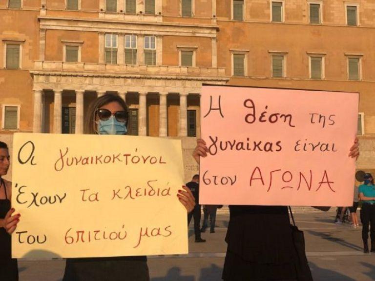 Γλυκά Νερά: Συγκέντρωση γυναικείων οργανώσεων την Τρίτη στην Ευελπίδων   to10.gr