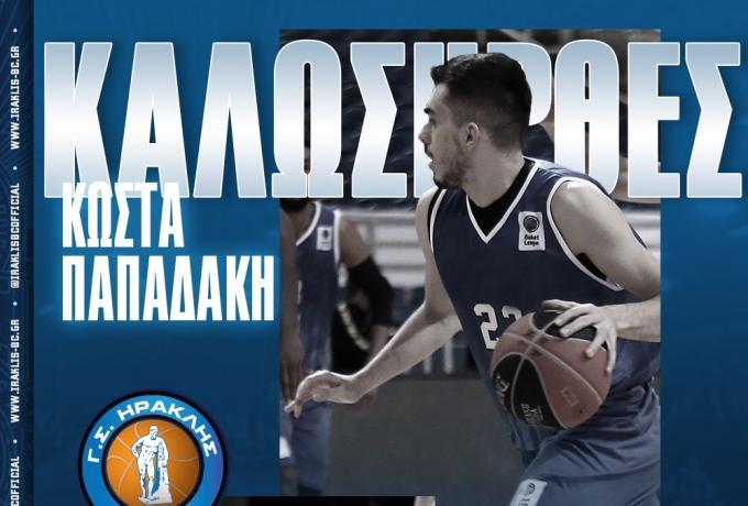 Στον Ηρακλή επίσημα ο Κώστας Παπαδάκης | to10.gr