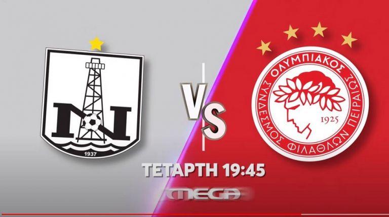 Το Mega φέρνει στο σπίτι σας το Champions League και την αναμέτρηση Νέφτσι – Ολυμπιακός   to10.gr
