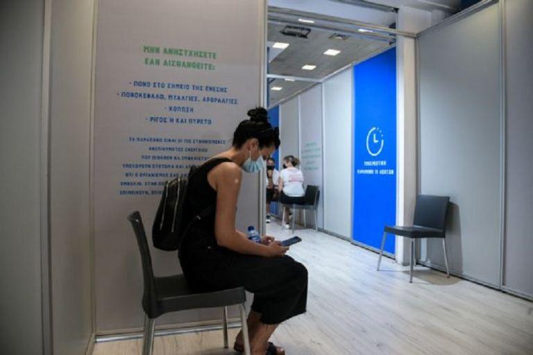 Αλαλούμ με το Freedom Pass – Καταγγελία εργαζομένων στα ΚΕΠ ότι δεν τους έχει σταλεί η εγκύκλιος | to10.gr