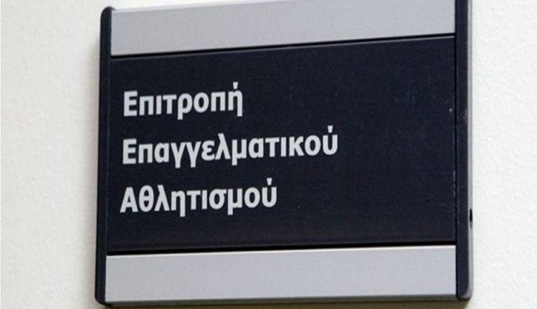 Αρης και ΠΑΣ Γιάννινα πήραν πιστοποιητικό συμμετοχής   to10.gr