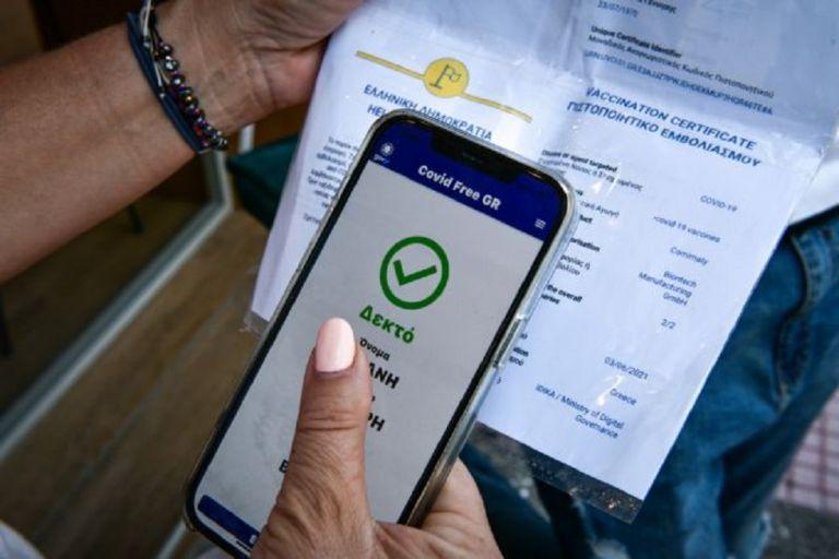 Αναστάτωση στο Facebook: Χρήστης «πουλά» Freedom Pass έναντι 130 ευρώ σε μετρητά   to10.gr