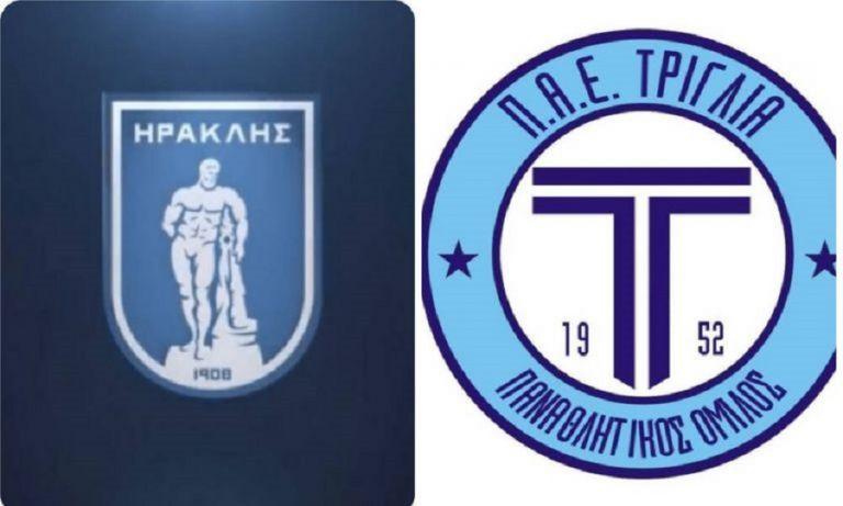Ηρακλής: Aνακοίνωσε την συμφωνία με την Τρίγλια, επιστρέφει στην Super League 2   to10.gr