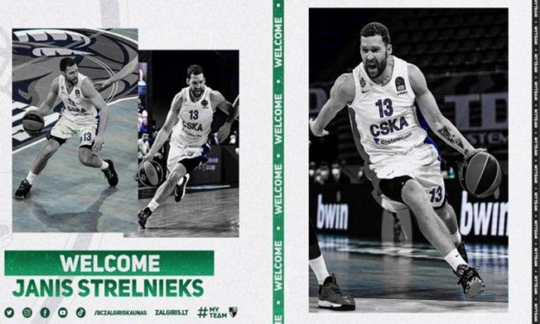 Ανακοίνωσε τον Στρέλνιεκς η Ζαλγκίρις | to10.gr