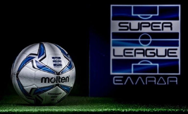 Superleague: Έκτακτη γενική συνέλευση την Τρίτη 3/8 για την προκήρυξη του πρωταθλήματος   to10.gr