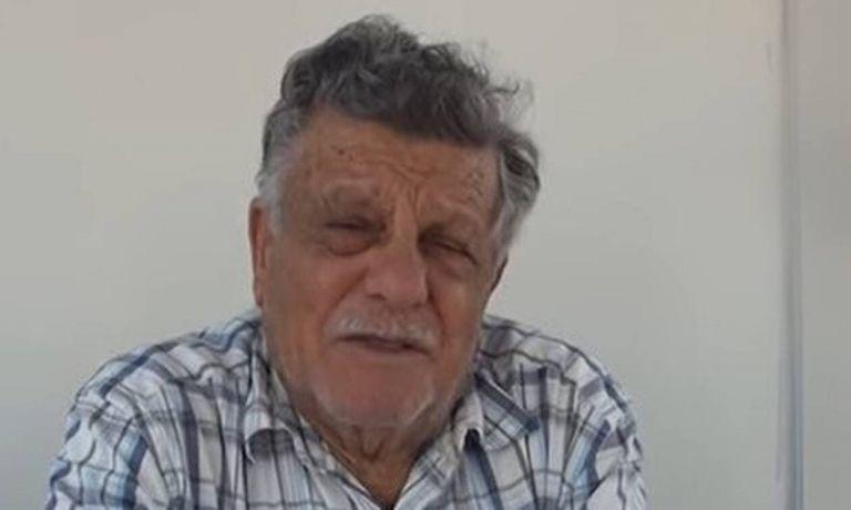 Πέθανε ο «βοσκός των Ιμίων», Αντώνης Βεζυρόπουλος | to10.gr