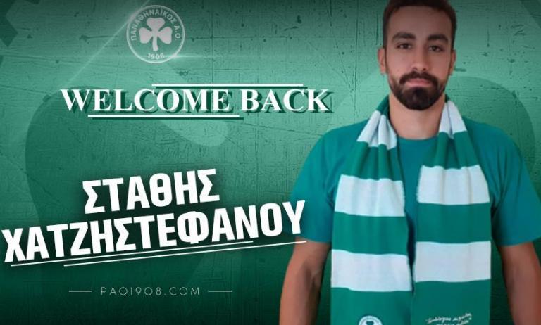 Ο Χατζηστεφάνου επέστρεψε στον Παναθηναϊκό | to10.gr