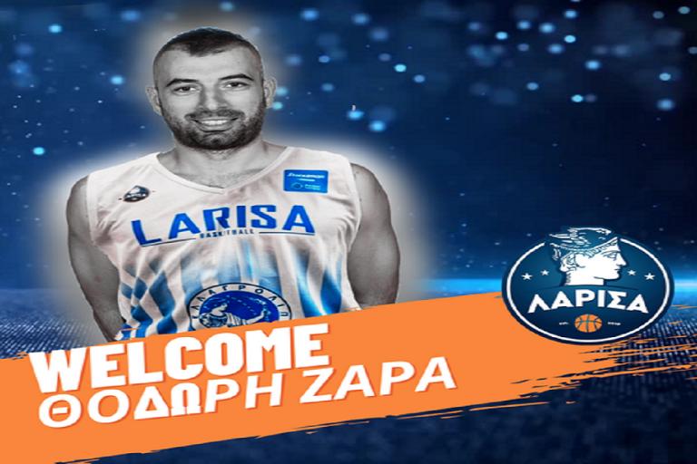 Λάρισα – Ανακοίνωσε τον Ζάρα   to10.gr