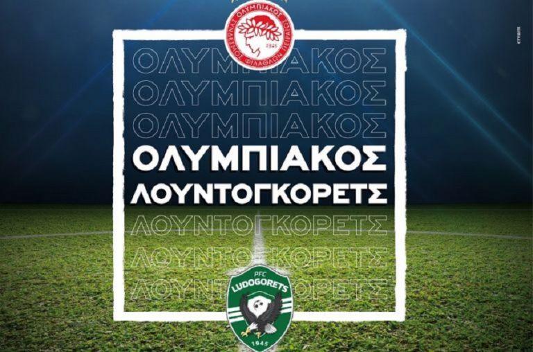 MEGA – Πρωτιά στην τηλεθέαση με τη μετάδοση του αγώνα Ολυμπιακός – Λουντογκόρετς   to10.gr