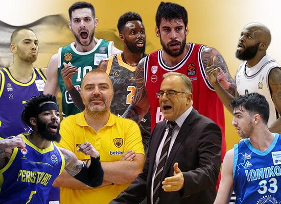 Αφιέρωμα του ΕΣΑΚΕ στις ελληνικές ομάδες που παίζουν στην Ευρώπη   to10.gr