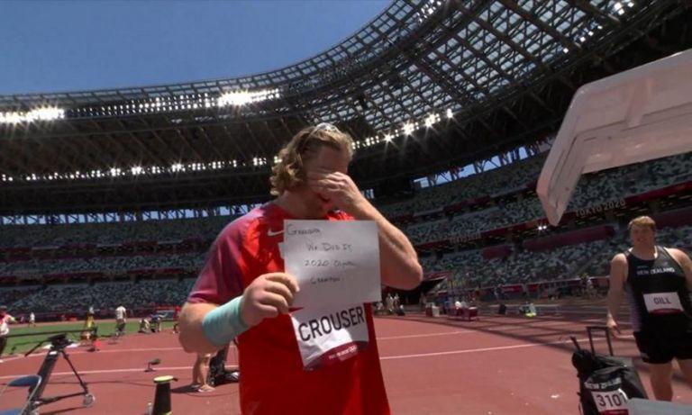 «Παππού, τα καταφέραμε» – Συγκίνηση για τον τρομερό Κράουζερ μετά το χρυσό με Ολυμπιακό ρεκόρ | to10.gr