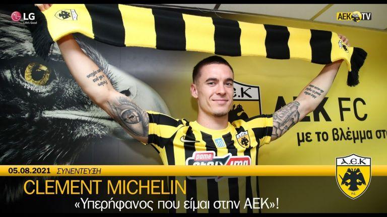Μισελέν –  «Δεν βλέπω την ώρα να αγωνιστώ στο νέο γήπεδο» (vid) | to10.gr