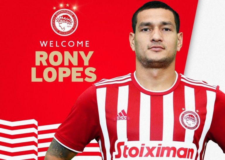 Επίσημο – Στον Ολυμπιακό ο Ρόνι Λόπες (pics) | to10.gr