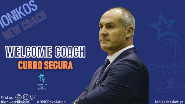 Ιωνικός – Ανακοίνωσε νέο προπονητή τον Κούρο Σεγκούρα | to10.gr