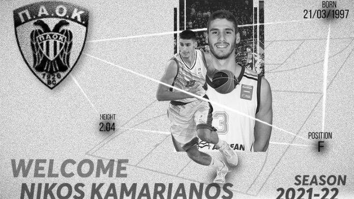 Ανακοίνωσε και Καμαριανό ο ΠΑΟΚ | to10.gr