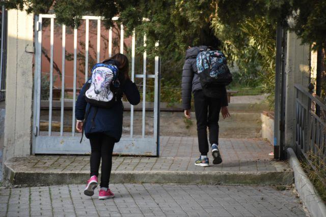 Σχολεία – Τμήμα μπαίνει σε αναστολή λόγω κρουσμάτων – Το πρώτο για φέτος   to10.gr