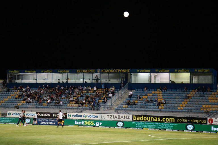 Αστέρας Τρίπολης – Μόνο οι κάτοχοι διαρκείας στο ματς με τον Ολυμπιακό   to10.gr