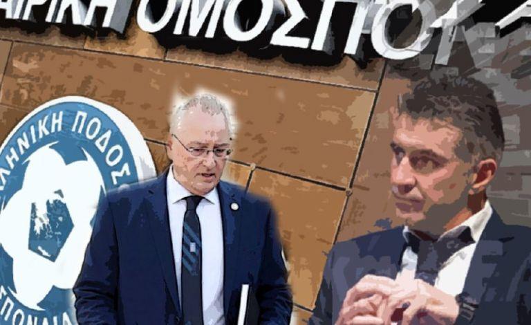 Ο Ζαγοράκης «κάρφωσε» την εξυγίανση και απειλεί τους νταραβεριτζήδες της ΕΠΟ | to10.gr