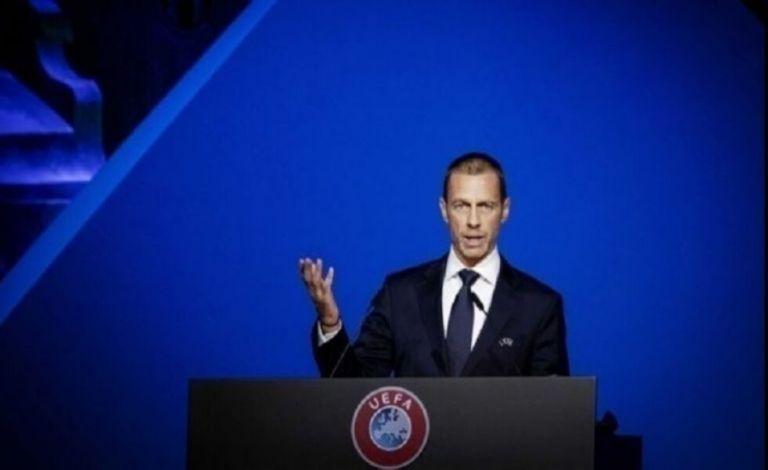 Τσέφεριν – «Τέλος η European Super League – Μουντιάλ κάθε τέσσερα χρόνια» | to10.gr
