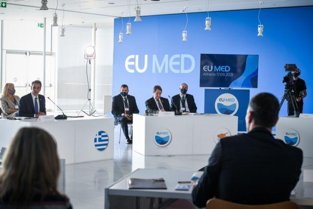 EUMED9 – Τι λέει η Κοινή Διακήρυξη για τη διαχείριση των δασών και τις ΑΠΕ   to10.gr
