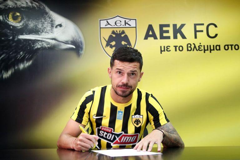 ΑΕΚ – Βλέπει ενδεκάδα με Λαμία ο Γέβτιτς | to10.gr