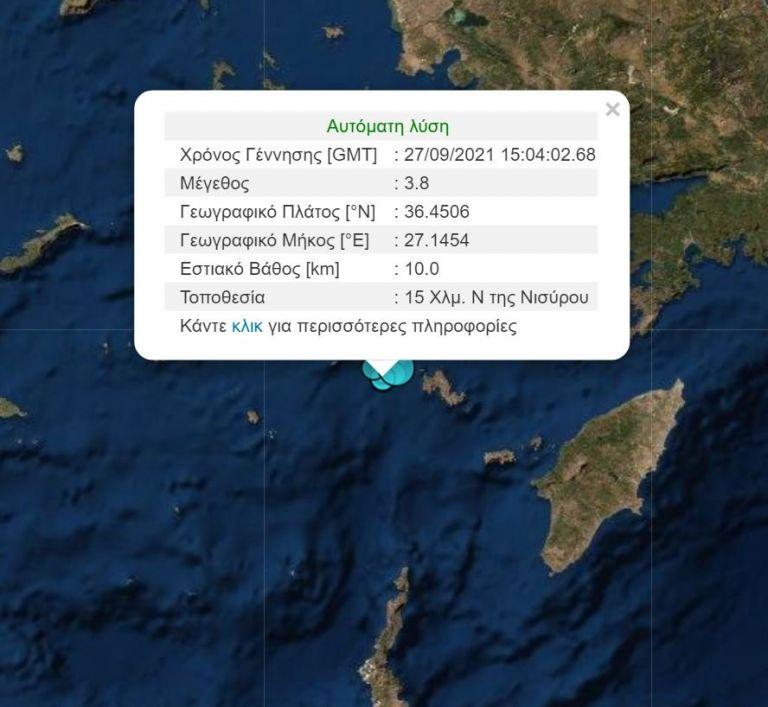 Νέος σεισμός πριν από λίγο | to10.gr