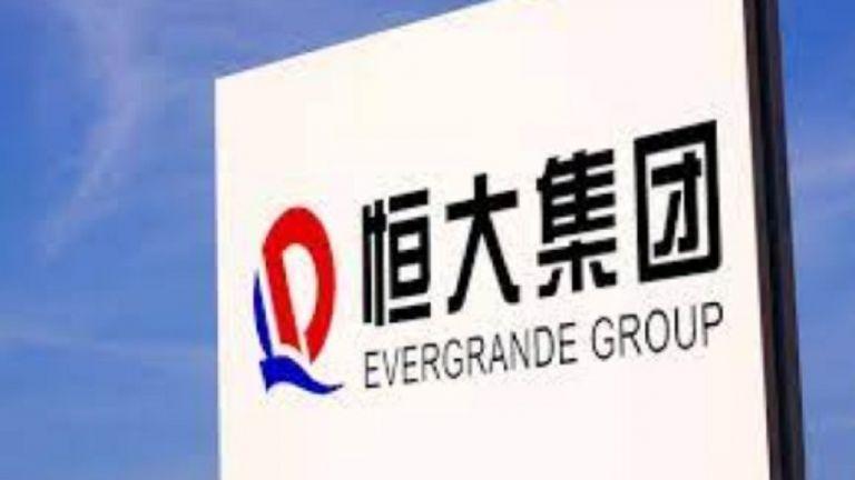 Η Γκουαντζού και η σχέση της με την Evergrande | to10.gr